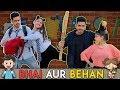 कहानी HAR BHAI - Behan KI || Rachit Rojha