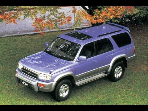 Toyota Hilux Surf 1996 - Ласточка! Выпуск №1