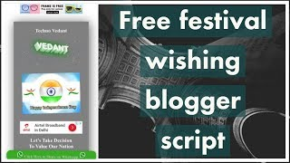 How to create an awesome free festival wishing website on blogger | Festival wishing website script
