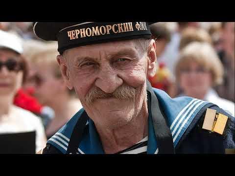 🇷🇺 С Днем ВМФ России!!! 🇷🇺 День Военно-Морского Флота! 🇷🇺 28 июля