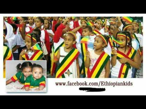 Ethiopian Kids Song ፀሀዬ ደመቀች