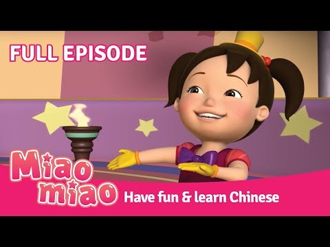 Miaomaio Full Episode 11 | Cartoons for Kids & Chinese for Kids (30 min)