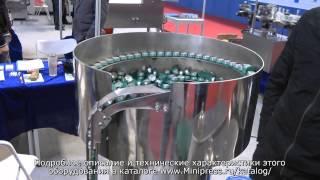 Фармацевтическое оборудование для розлива жидкостей во флаконы и укупорки www.MiniPress.ru(www.Minipress.ru Наша компания занимается поставкой фармацевтического оборудования из Китая, Кореи, Индии, Европы..., 2013-06-09T19:19:33.000Z)