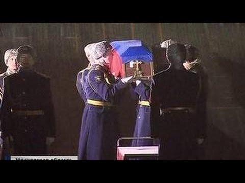 До конца исполнил свой воинский долг: в Россию доставлено тело пилота Су-24