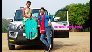 Maynomati driver tiyang new modern traditional santhali video