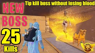 How To Kill Boss Without Losing Blood | Ace Tier Solo VS Squad | Pubg Mobile