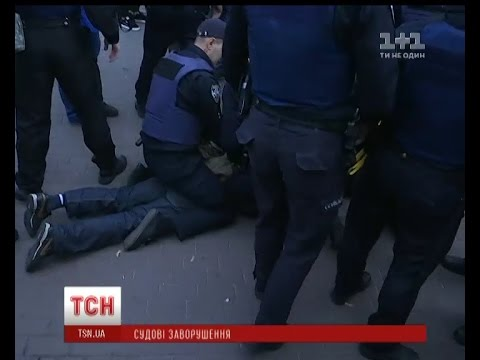 Бійка під Апеляційним судом: у Києві обирають запобіжний захід підозрюваним у вбивстві міліціонерів