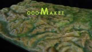 Объемная карта-макет  рельефа горного района