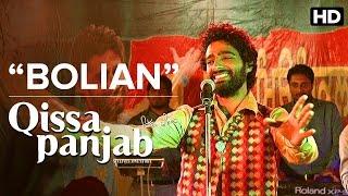 Bolian | Video Song | Qissa Panjab | Manna Mand