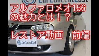 近日販売予定です。 福岡市の輸入中古車販売会社 カーコンセントコスト.