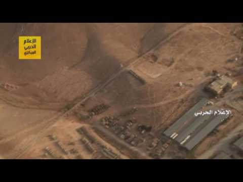 Strange movements in the US military base near the Syrian border 08 05 2017