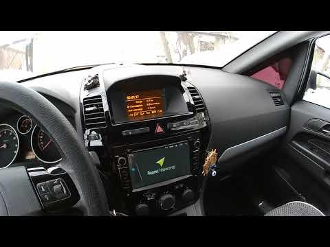 Головное устройство, магнитола в Opel Zafira, Astra H, Antara с All алиэкспресс.