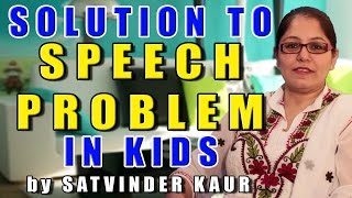 Solution to Speech Problem in Kids by Satvinder Thumbnail