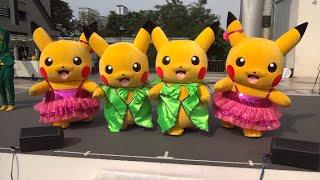 Pikachu Dance In Bangkok Kids Day : Thai Cha Cha Cha