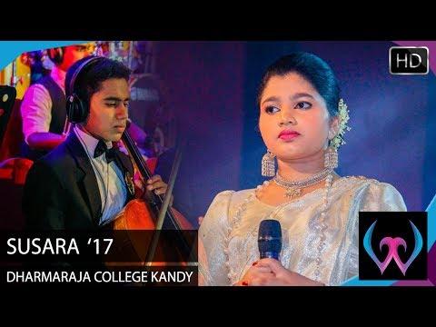 Jathiya Ran Wimanak We - Susara 2017 Dharmaraja College Kandy