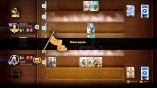 Ведьмак 3: Новая игра+ Скеллиге 5