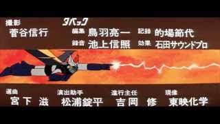Intro in 1080P HD from the 1975 movie Great Mazinger vs Getter Robo G.