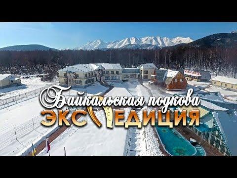 Северобайкальск - мыс Котельниковский. По Байкалу. Часть 4