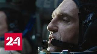 """Фильм """"Салют-7"""" расскажет о спасении терпящей бедствие космической станции"""