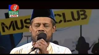 Ashar Maisha Vasha Panire Bangla Folk Song By Bari Siddiqui আষাঢ় মাইস্যা ভাসা পানিরে