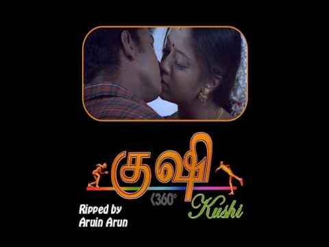 Love Theme Music BGM (HQ) from Tamil Movie Kushi