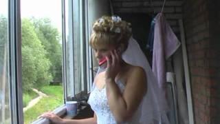 Свадьба в Воскресенске.Невеста.mpg