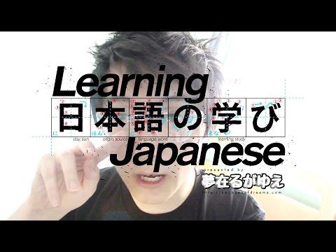 "「Learn Japanese」 XにもかかわらずY as ""despite X, Y"""