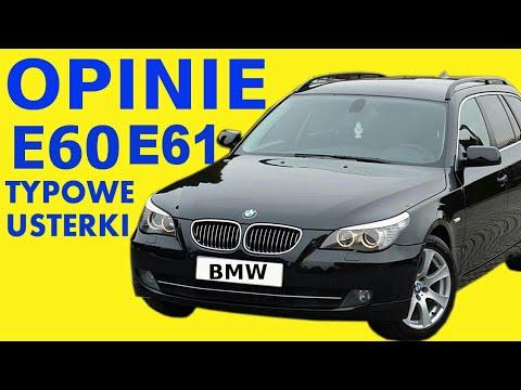 BMW E60 i E61 OPINE TYPOWE USTERKI  ZALETY i WADY SPALANIE SAMOCHODY