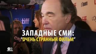 «Интервью с Путиным» Стоуна: как его восприняли в России и США?
