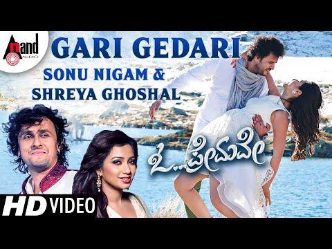 #O Premave | Gari Gedari | HD Video Song 2018 | Manoj | Nikki Galrani | Anand Rajavikram-Rahul Dev
