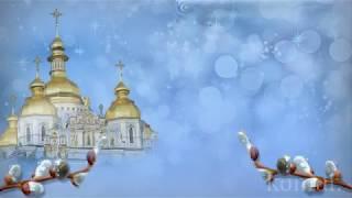 С ВЕРБНЫМ ВОСКРЕСЕНЬЕМ!  красивое музыкальное поздравление  komur