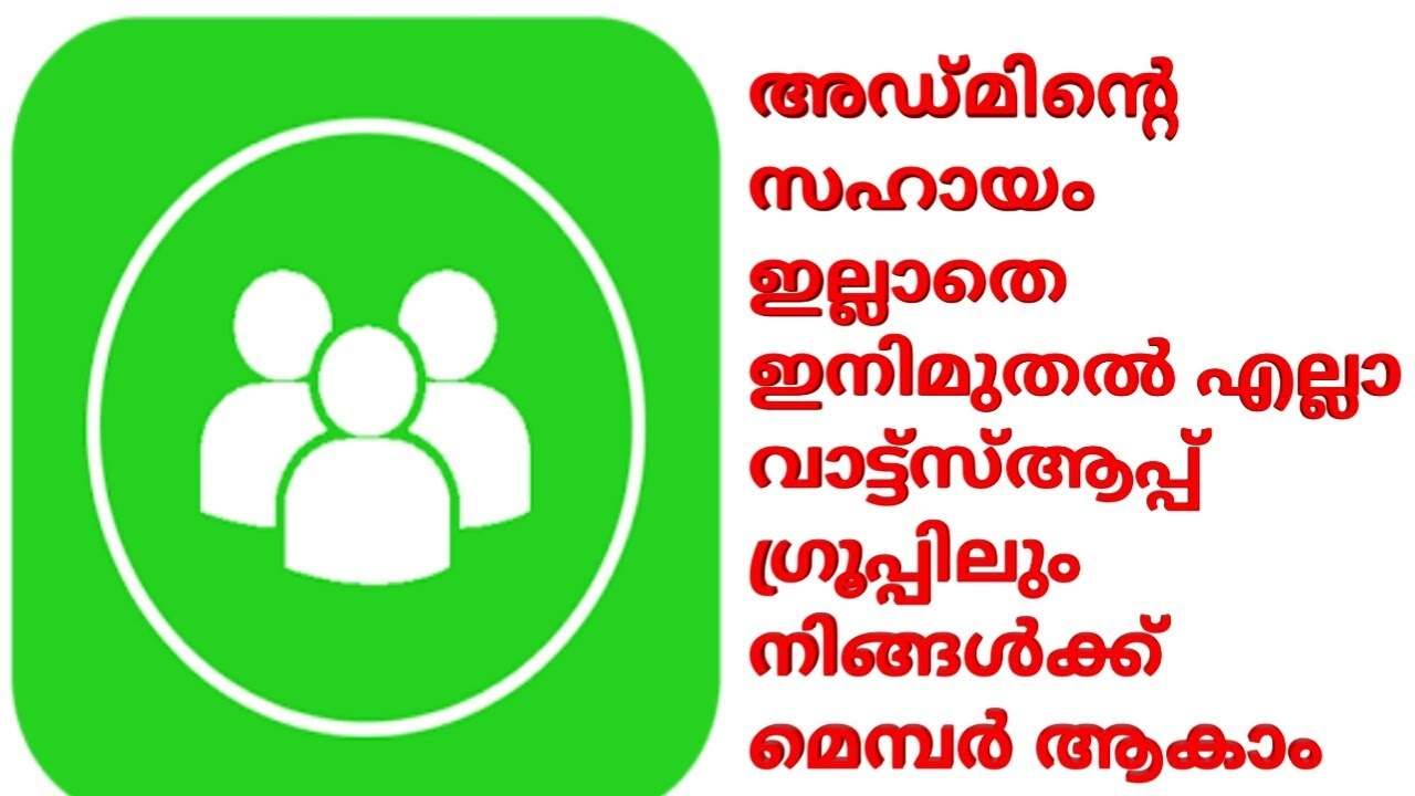 Join unlimited whatsapp groups without admin permission in malayalam