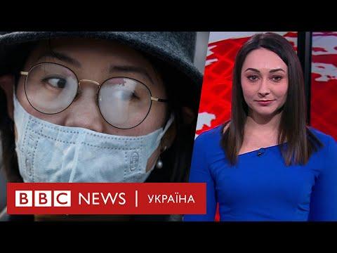 Вірус з Китаю: чи дійде до України  і як він поширюється – випуск новин 22.01.2020