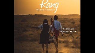 RANG - The Color of Humanity   hindi short film 2017   RJ27    with English subtitels