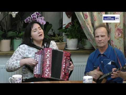 В зеленой тихой рошище! Ольга Шашкина и Геннадий Аксенов!