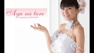 "L'Arc~en~Cielのtetsuyaの妻、酒井彩名""出産間近""。 「しばらくブログ..."