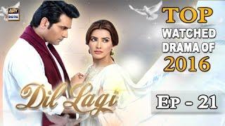 Dil Lagi Ep 21 - ARY Digital Drama