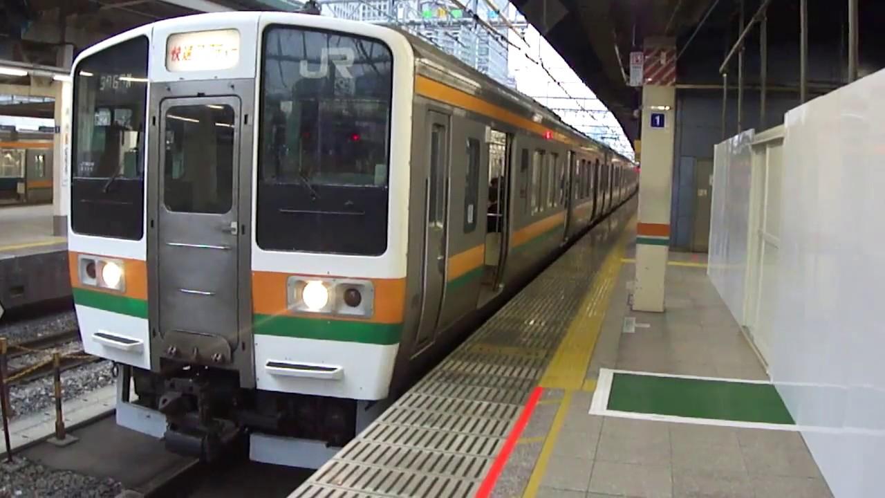 JR東海道線211系快速アクティー 東京駅発車(発車メロディー ...