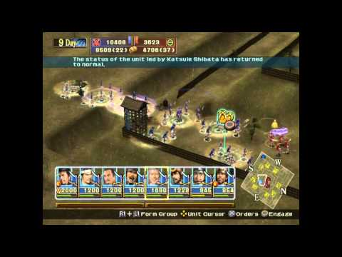 Nobunaga's Ambition Rise to Power (Battle of Kyoto)