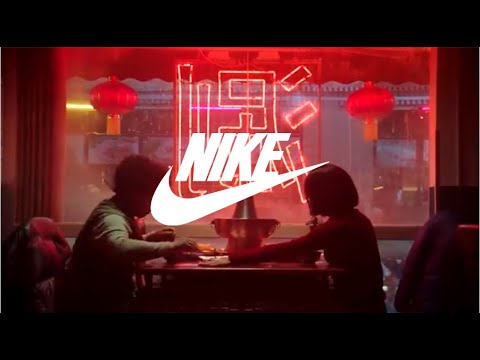 The First Nike Chinese New Year Ad 2020 Youtube