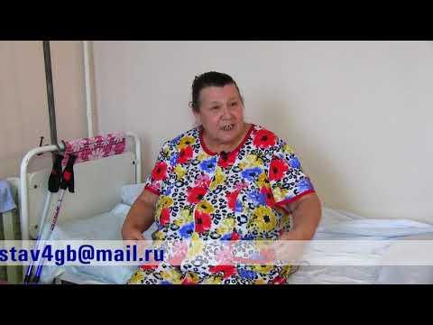 Пациенты, от которых отказались в других больницах, едут в Тольятти
