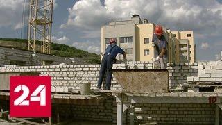 В Саратове нашли решение проблемы обманутых дольщиков - Россия 24