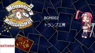 Momoiro☆Billionaire!-ぱいろんmeets大富豪- Original Soundtrack BGM002 Trumpsmith