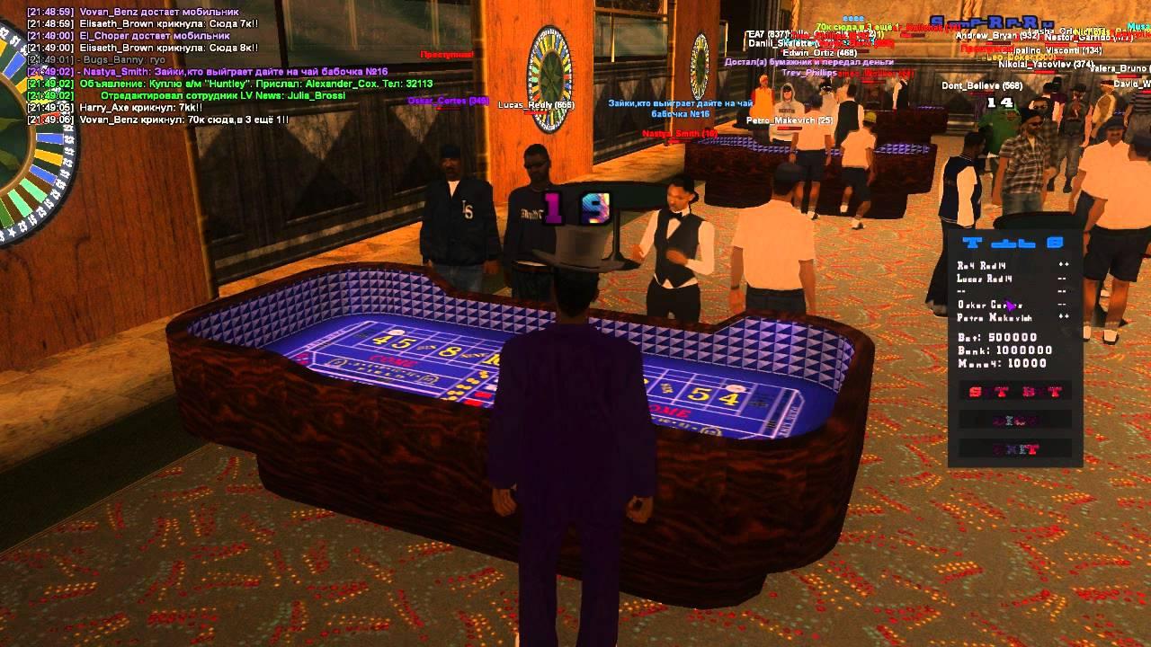 система мартингейла казино samp
