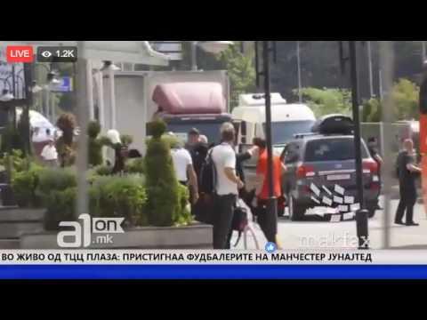 Манчестер Јунајтед пристигна во Скопје