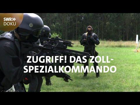 Zugriff - Das