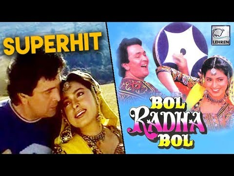 Rishi Kapoor I Success Story Of Bol Radha...