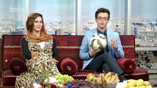 Bamdad Khosh - Special Eid al-Fitr Show - Ep.3 - 2016 / بامداد خوش - ویژه برنامه عید فطر - قسمت سوم