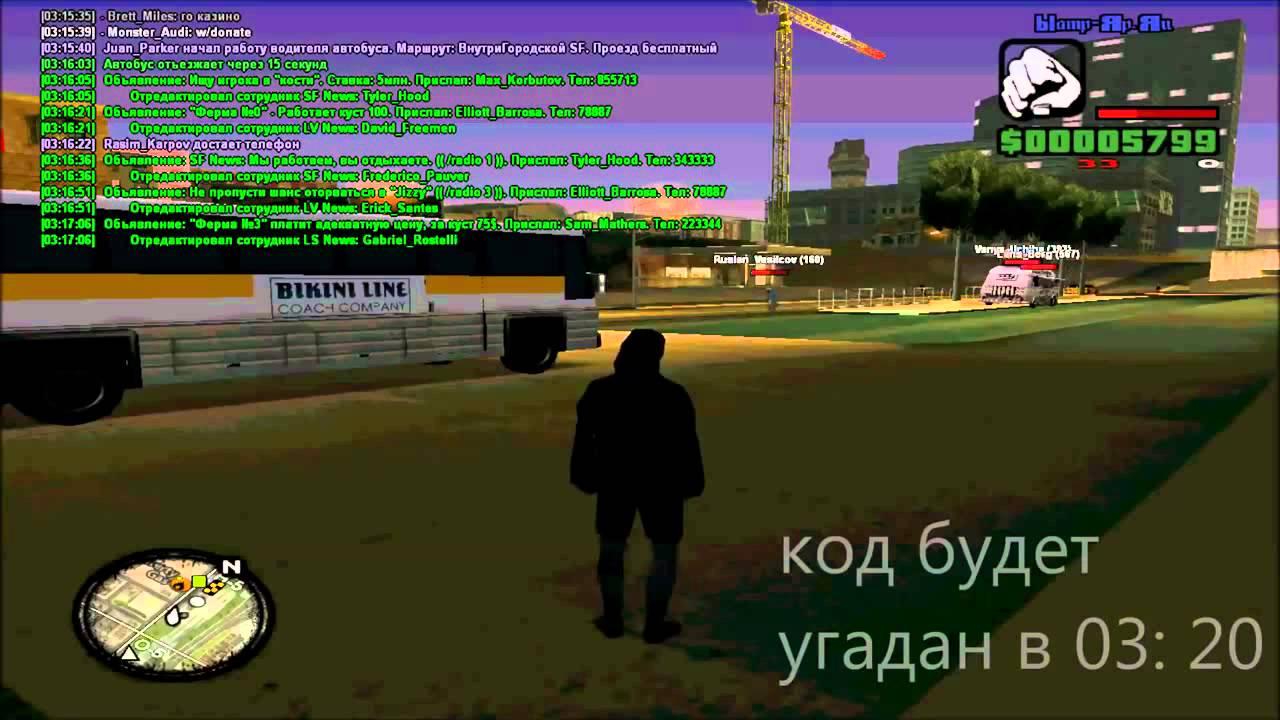 Grand Theft Auto Lurkmore 56