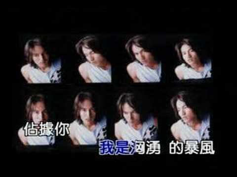 Yao Ding Ni